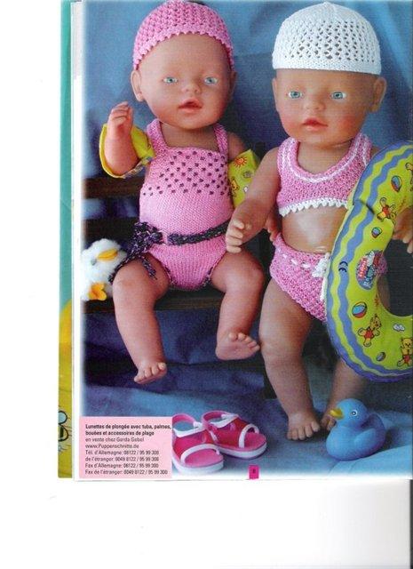Купальник для беби бона своими руками