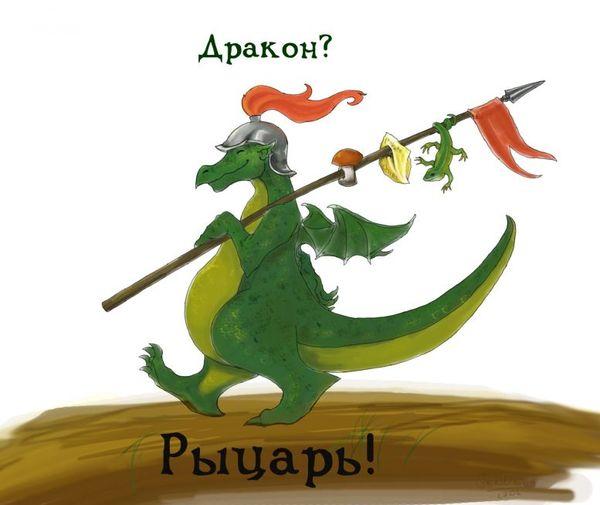 дурак смайлик: