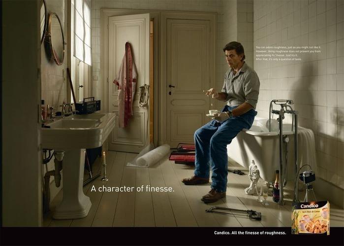 Рекламный креатив 45