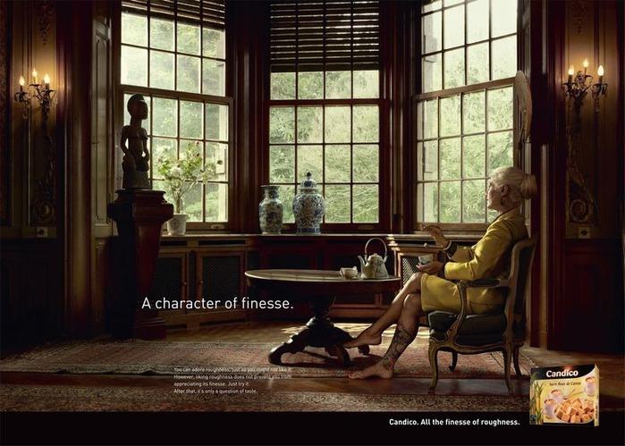 Рекламный креатив 47