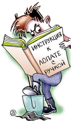смайлик читает:
