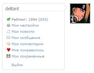 (301x236, 17Kb)