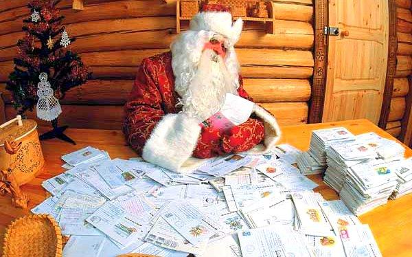 http://img1.liveinternet.ru/images/attach/c/2//67/384/67384350_pismodedumorozu.jpg