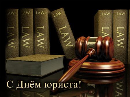 Гражданский кодекс Российской Федерации 67384738_den_yurista