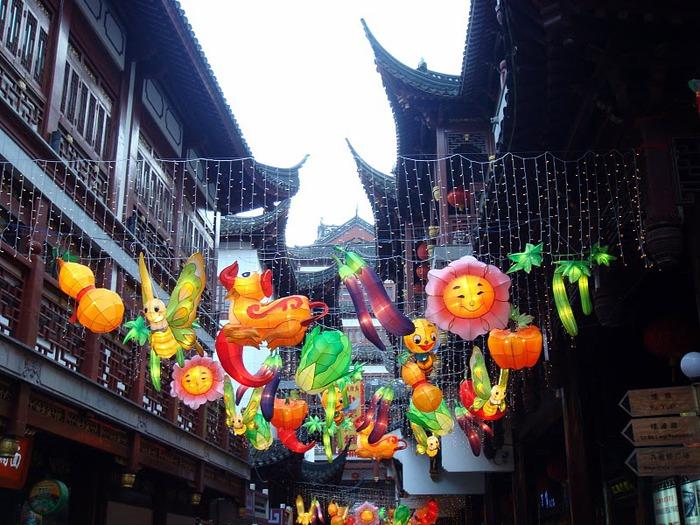 «Сад Радости Yuyuan. Юй Юань» (Yuyuan Shangchang) 31232