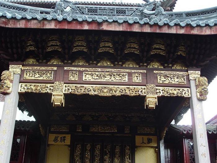 «Сад Радости Yuyuan. Юй Юань» (Yuyuan Shangchang) 18711