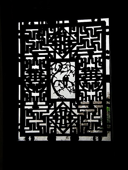 «Сад Радости Yuyuan. Юй Юань» (Yuyuan Shangchang) 11374
