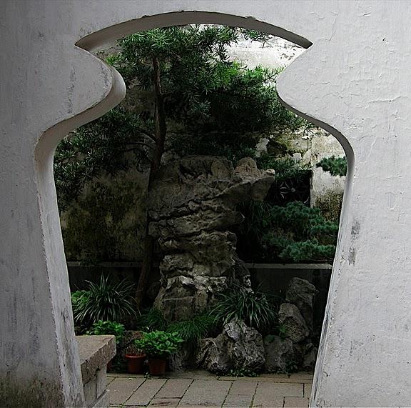 «Сад Радости Yuyuan. Юй Юань» (Yuyuan Shangchang) 43573