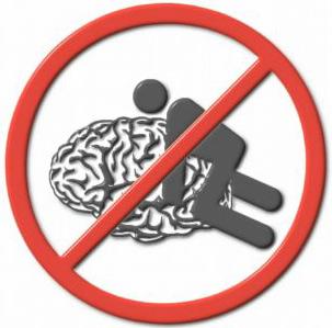 Гигиена мозга