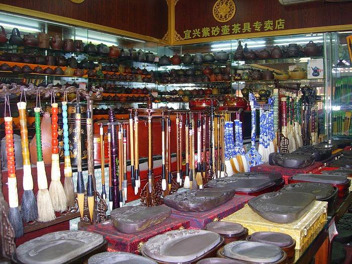 «Сад Радости Yuyuan. Юй Юань» (Yuyuan Shangchang) 75651