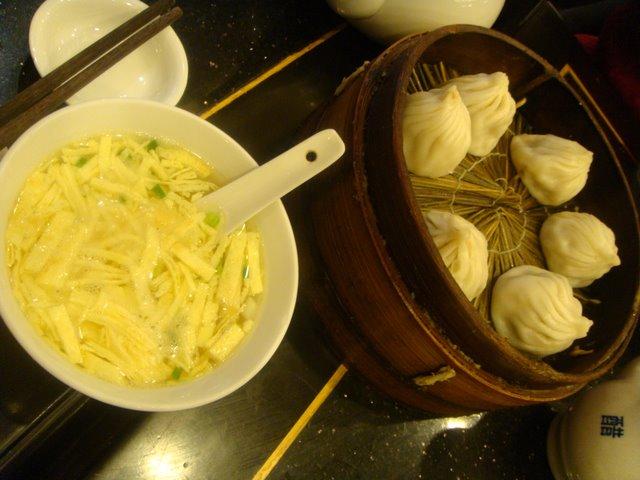 «Сад Радости Yuyuan. Юй Юань» (Yuyuan Shangchang) 69844