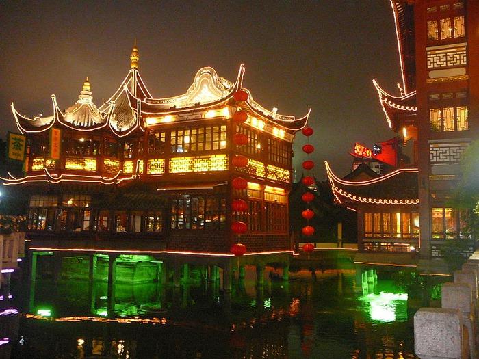 «Сад Радости Yuyuan. Юй Юань» (Yuyuan Shangchang) 75465