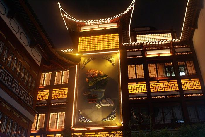 «Сад Радости Yuyuan. Юй Юань» (Yuyuan Shangchang) 79846