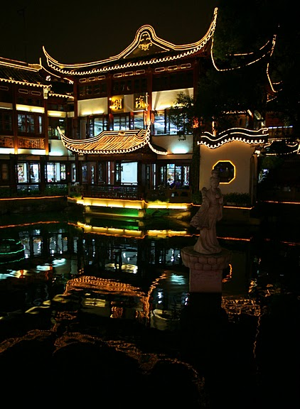 «Сад Радости Yuyuan. Юй Юань» (Yuyuan Shangchang) 25760