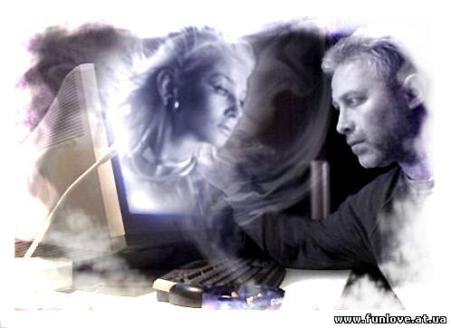 Виртуальная любовь. Рассказ...