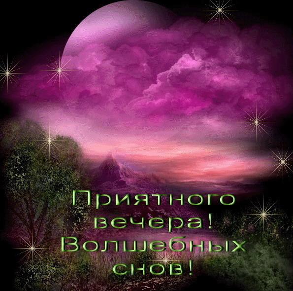 http://img1.liveinternet.ru/images/attach/c/2//67/511/67511743_1291609754_674511.jpg