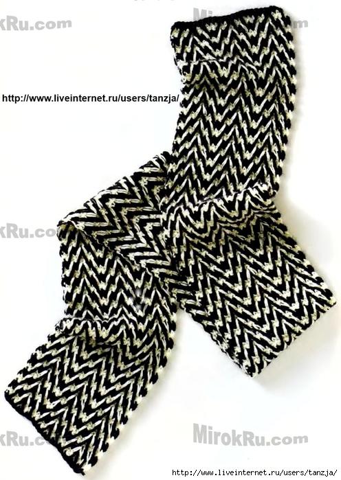 Зигзагообразный мужской шарф