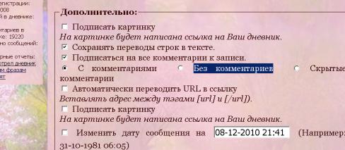 (488x213, 174Kb)