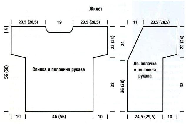 (633x430, 27Kb)
