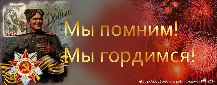 http://img1.liveinternet.ru/images/attach/c/2//67/7/67007835_9_maya2.jpg