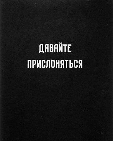 (383x479, 18Kb)