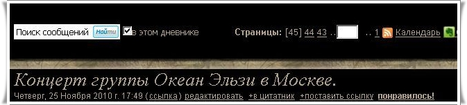 http://myelements.ru/blog/