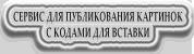 (178x50, 6Kb)