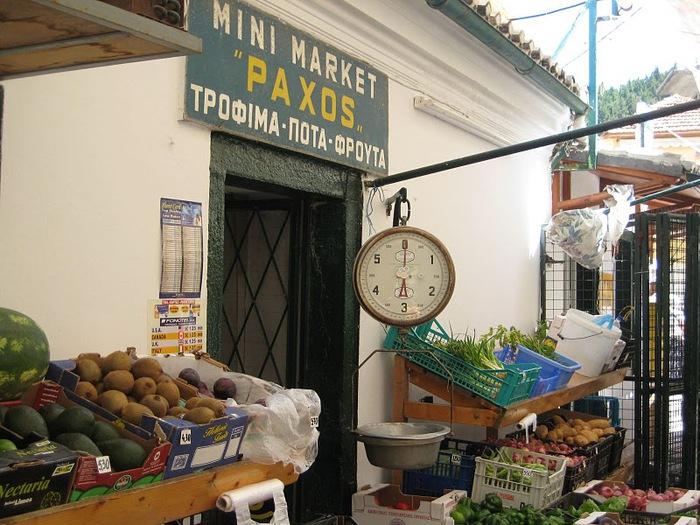 Корфу - «остров вечных возвращений». 95539