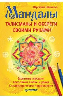 http://img1.liveinternet.ru/images/attach/c/2//67/869/67869802_big.jpg