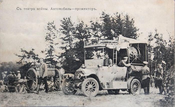 http://img1.liveinternet.ru/images/attach/c/2//67/969/67969091_16.jpg