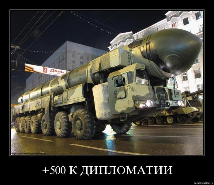 http://img1.liveinternet.ru/images/attach/c/2//67/994/67994762_64060703_00000154.jpg