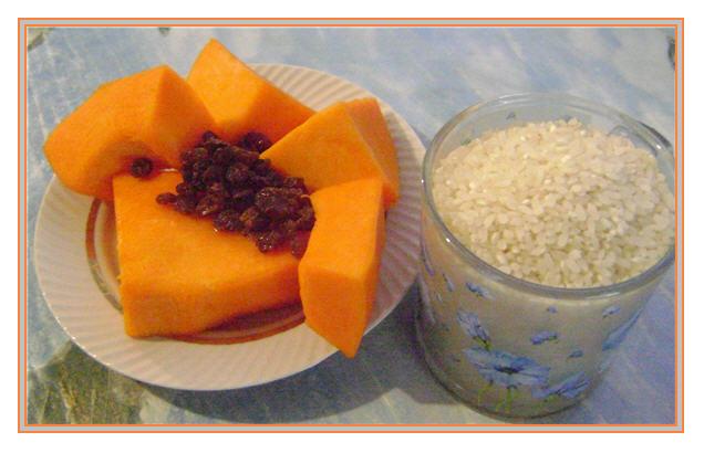 Рецепт. Каша с тыквой и рисом