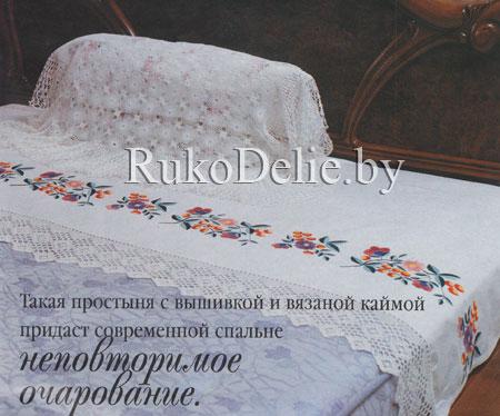 постельное белье с отделкой