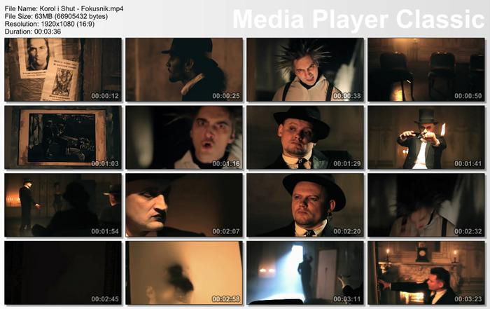 Король и Шут - Фокусник - Скачать Клип (Официальный Клип)