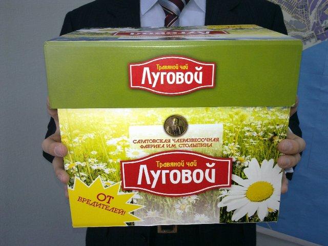 чай луговой от вредителей был преподнесен чекистам самарским мэром олегом грищенко