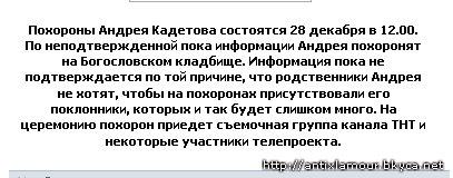 http://img1.liveinternet.ru/images/attach/c/2//68/409/68409519_a1b58432a1c3.jpg