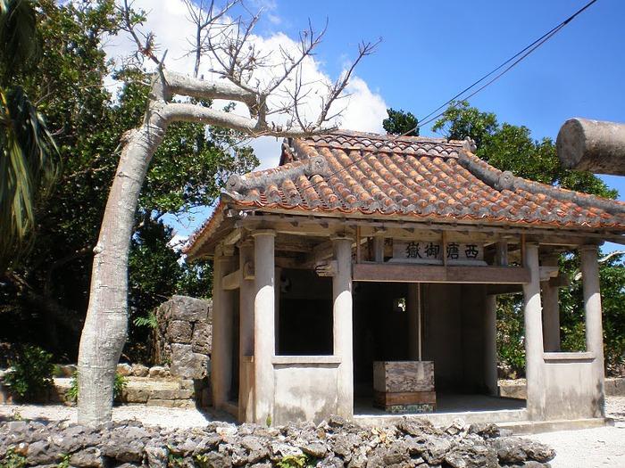 Taketomi Island - Остров Такетоми 39545