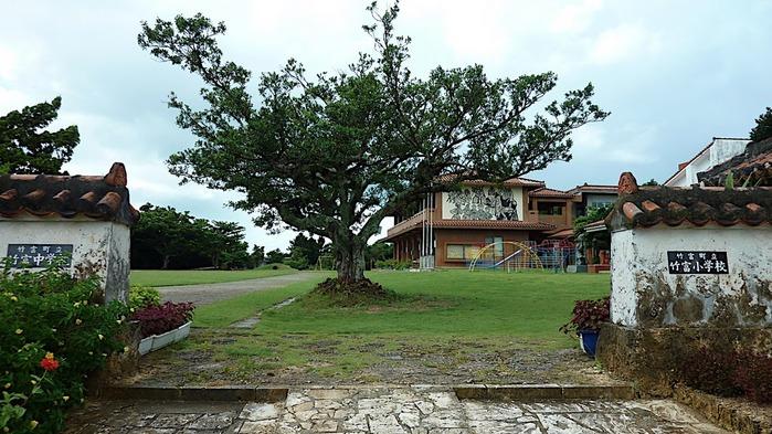 Taketomi Island - Остров Такетоми 81278
