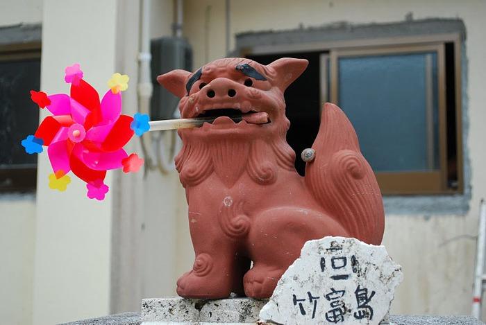 Taketomi Island - Остров Такетоми 76056