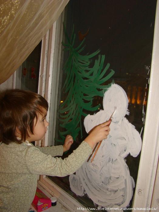 окно:)) рисовали гуашью..