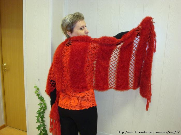 шарф-палантин из травки
