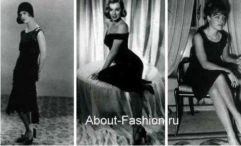 Платья коко шанель о моде