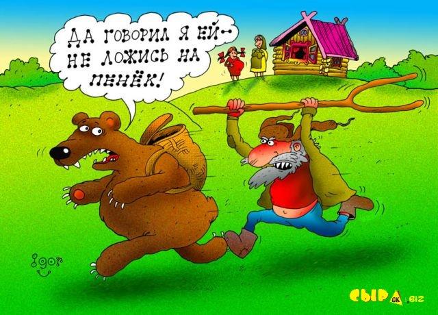 смайлик охотник: