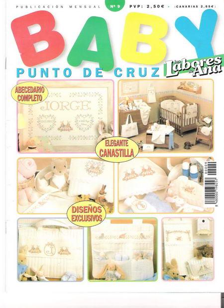 Las Labores De Ana Baby 09
