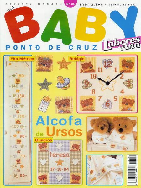 Las Labores De Ana Baby 31