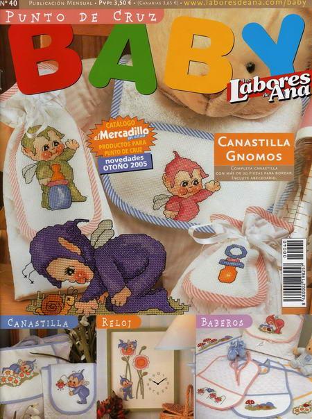 Las Labores De Ana Baby 40