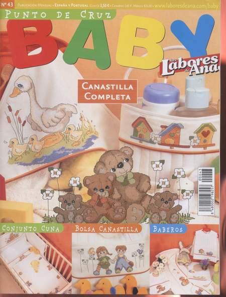 Las Labores De Ana Baby 43
