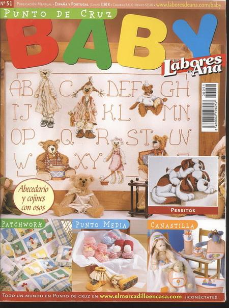 Las Labores De Ana Baby 51
