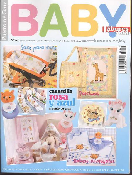 Las Labores De Ana Baby 62