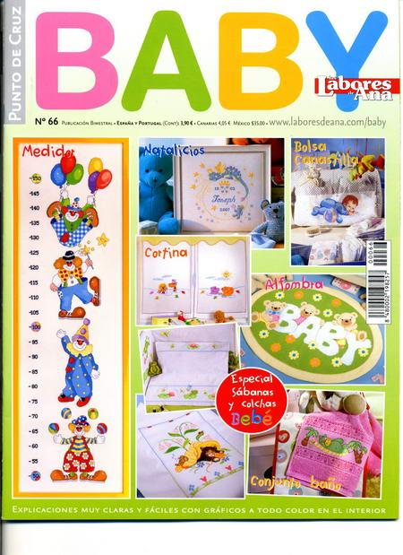 Las Labores De Ana Baby 66